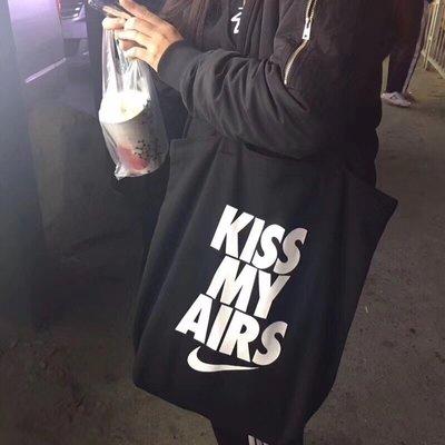 NIKE Kiss My Air 托特包