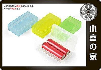 小齊的家 松下Panasonic Ultrafire 18650 CR2 CR123 16340電池 收納盒 儲存盒 保存盒 空盒