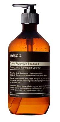 AESOP Colour Protection shampoo 護色洗髮精 500ml(預購)