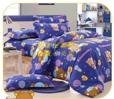 [王哥廠家直销]3款 拉拉熊 紫色 純棉 雙人床包組 床件組 床組(被套/枕套/床包)-1.5MLeGou_3019_30