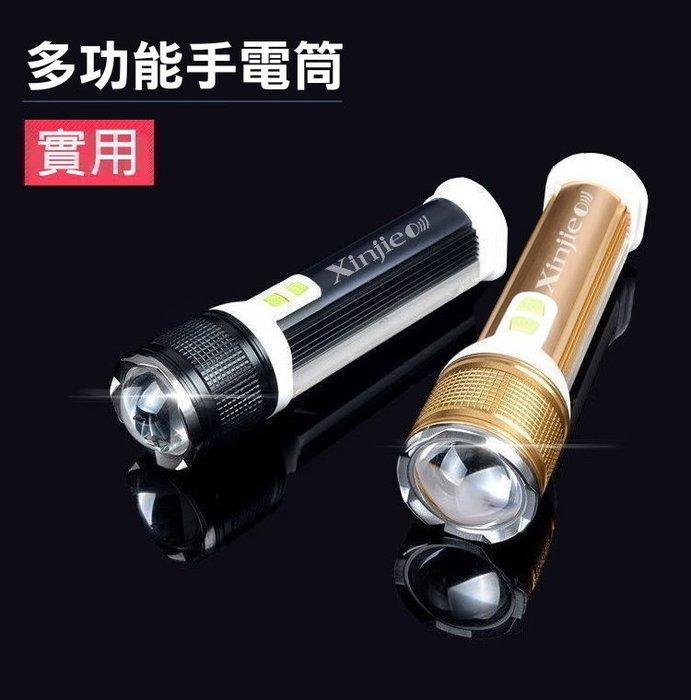宇捷【B42】COB+T6 LED多功能手電筒 旋轉變焦 工作燈 紅光警示 USB充電