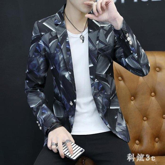 大尺碼外套 男士個性印花西服小西裝潮流韓版修身上衣休閒外套 js20202『科炫3c』