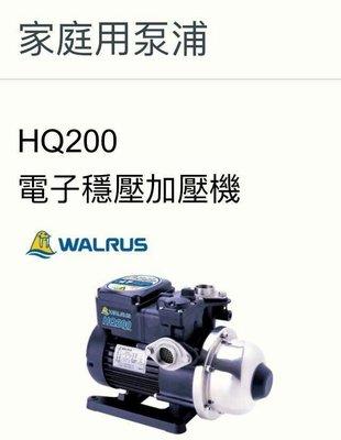 大井泵浦HQ200(保固2年,白鐵葉輪)大井加壓馬達,加壓馬達,加壓機,加壓泵浦,抽水馬達,大井桃園經銷商。