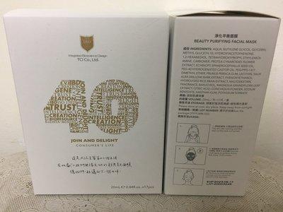 大江生醫 淨化平衡面膜 17片 2023年