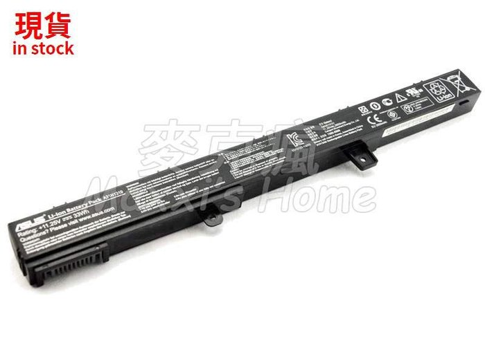 現貨全新ASUS華碩X451CA-VX155H VX172H VX182D WX066D WX067D電池-532