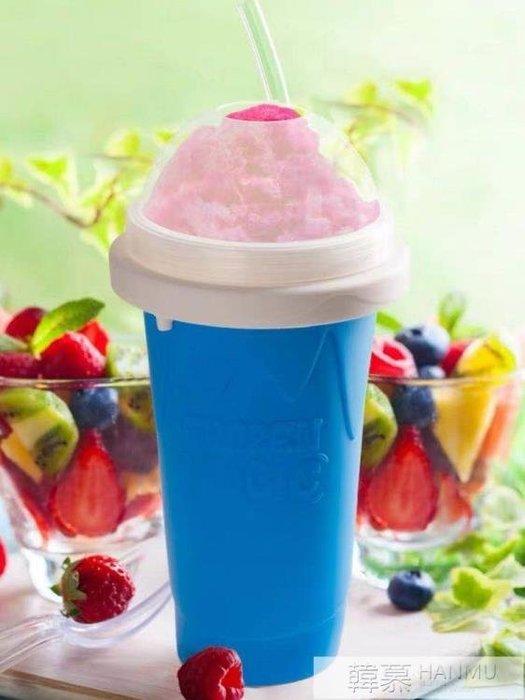 【全新品】自制冰沙杯一捏成冰杯搖家用秒快速制冷杯就抖音同款變捏捏杯  [巧靈店]
