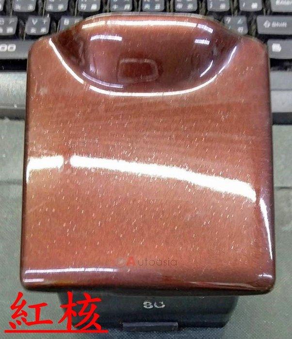 LANCER VIRAGE 菸盒 置物盒