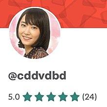 https://hk.carousell.com/cddvdbd/