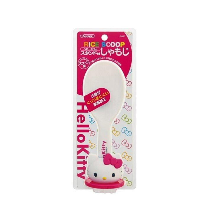 幸福♥SHOP Hello Kitty 凱蒂貓 飯匙附造型盒 飯勺 廚房 電鍋 用品