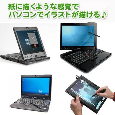 wacom MediBang Paint Pro cintiq bamboo photoshop可參考觸控筆電腦繪圖板筆記型電腦