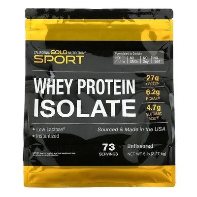 ☆阿Su倉庫☆California Gold Nutrition Whey Isolate 美國頂級分離乳清蛋白粉 5磅