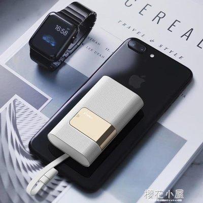 iWALK迷你充電寶pd雙向快充自帶線10000毫安蘋果安卓小巧便攜