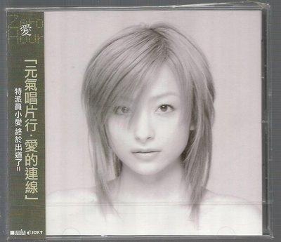 愛 ZERO HOUR 單曲CD未拆封