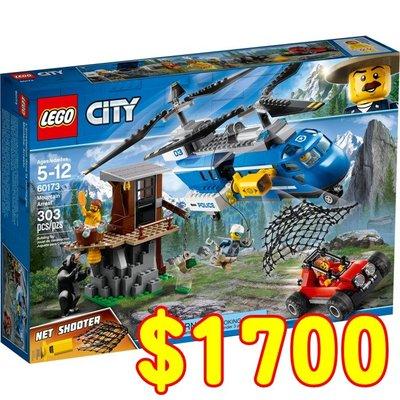 【芒果樂高】Lego 60173【 CITY 城市系列 山路追捕 Mountain Arrest】 積木 壓盒還原