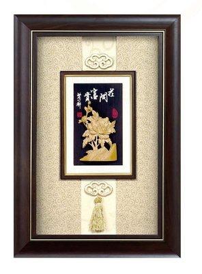 『府城畫廊-台灣工藝品』竹雕-花開富貴-47x69-(立體裱框,高質感掛匾)-請看關於我聯繫-H06-012