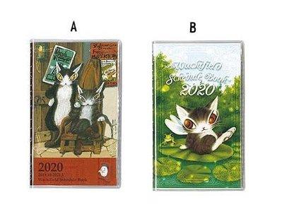 【臣喵小舖】瓦奇菲爾德 Wachifield Dayan 2020年日記帳 手帳 日誌 年曆 記事本 達洋貓 兩款可選