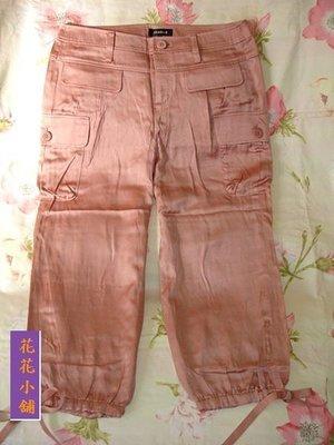 花花小舖 ~ FRAGILE日系專櫃  全新多口袋抽繩式七分褲(粉)