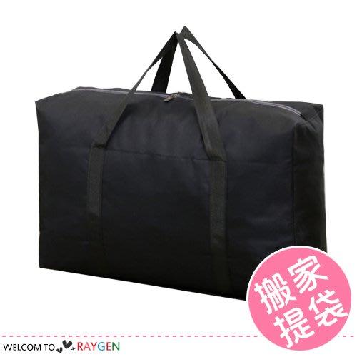 HH婦幼館 特大號旅行收納提袋 搬家袋【2W153M299】