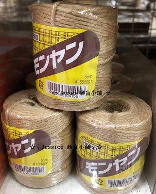 ☆╮Jessice 雜貨小鋪╭☆日本進口 黃色 亞麻 繩線 直徑14/3 每綑$59 重量100g 55米