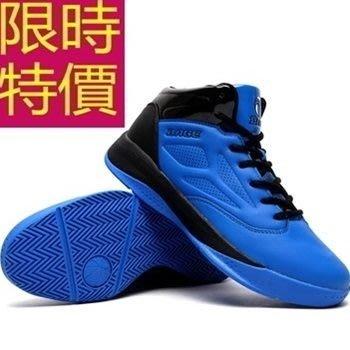 籃球鞋-必備造型設計男運動鞋61k17[獨家進口][米蘭精品]