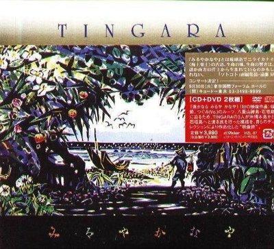 (甲上唱片)TINGARA-みるや かなや-日盤CD+DVD