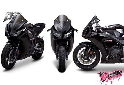 ♚賽車手的試衣間♚ Zero Gravity® Honda CBR 1000RR SP 12-16 DB款 風鏡