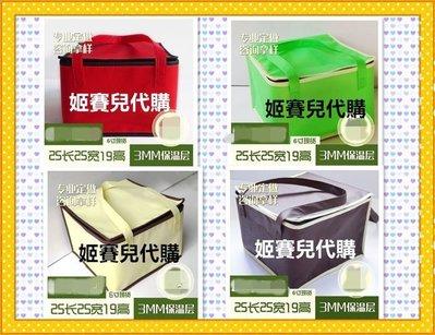 【國外代購】6吋蛋糕保冷袋翻糖蛋糕保冷袋便當袋(賣場有各種尺寸保冷袋, 請留言詢問, 謝謝)