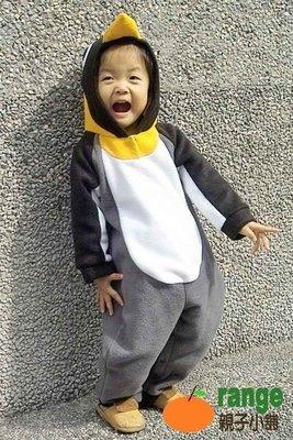 聖誕節服裝【orange親子小舖】國王企鵝造形服裝(冬)cosplay/動物裝/兒童表演服80-130cm台灣製