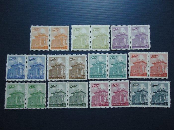 台灣郵票-- 常86 一版莒光樓  雙連 近上品