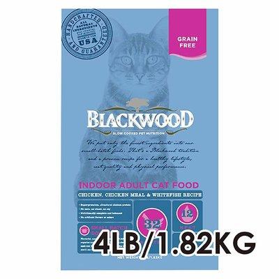 ✪第一便宜✪ 柏萊富 天然寵糧 極鮮無榖 室內成貓配方 雞肉+白鮭魚 室內貓 貓糧 貓飼料 4LB/1.82KG