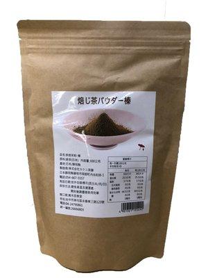 (抹茶系列) 靜岡縣 烘焙茶粉-榛 300g/ 包(無糖) 台中市