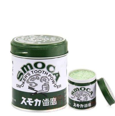 【雅馨】SMOCA牙粉 日本斯摩卡 牙膏粉 洗牙粉 美白牙齒 去煙漬茶漬 綠茶綠155g 現貨供應