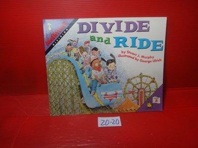【愛悅二手書坊 20-20】Divide and Ride