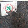 中茶牌2007年昆明茶廠7581磚一封四片