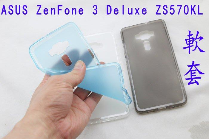 剩黑色 ASUS ZenFone 3 Deluxe ZS570KL 布丁套 果凍套 軟套 保護套 TPU 清水套
