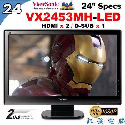 優派 ViewSonic VX2453MH-LED 24吋螢幕、HDMI與D-Sub輸入、內建喇叭、二手良品、附變壓器