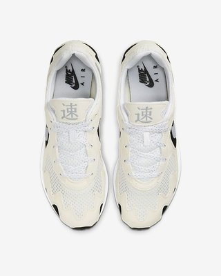 (A.B.E)Nike 耐克 Air Streak Lite CD4387-102 男潮鞋