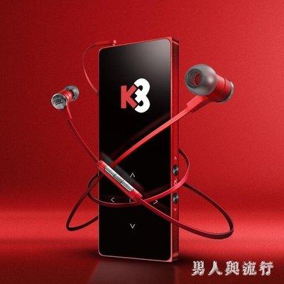 8GB 藍牙mp3播放器迷你學生隨身聽mp4MP5觸摸屏超薄觸屏音樂   XY3009   TW