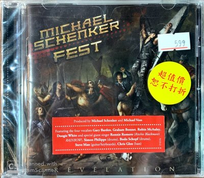 【搖滾帝國】歐洲重金屬(Heavy Metal)樂團 MICHAEL SCHENKER FEST -Revelation