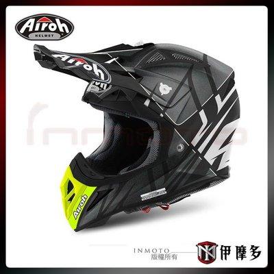 伊摩多※義大利 AIROH AVIATOR 2.2 越野帽 碳纖輕量 透氣 AV22SY38 Styling 消光白黑