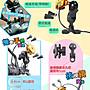 【現貨-免運費!台灣寄出 實拍+用給你看】送充電線 機車手機架 正鋁合金版本[送防掉網+兩用支架]X型手機支架 機車支架