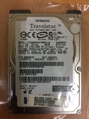Hitachi travelstar 4200rpm 40G