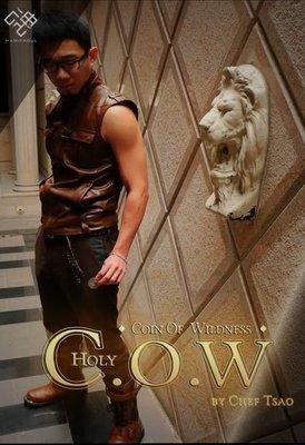 【意凡魔術小舖】[魔術魂道具Shop] 魔術魂出品~Holy C.O.W. by 曹廚驚嘆。靠!超視覺硬幣魔術