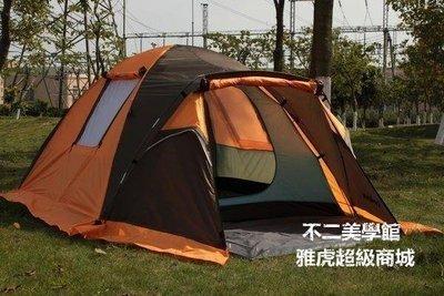 【格倫雅】^帳篷戶外防雨防曬雙人多人雙層野營露營用品 戶外 沙灘露營帳篷77979[D