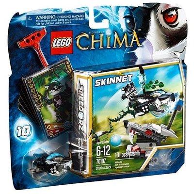 台南東區 LEGO 樂高 Chima 神獸傳奇系列 臭鼬攻擊 70107 丹麥製