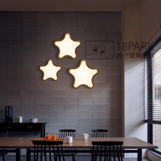 【18Park 】可愛木藝 star [ 愜星吸頂燈-45cm ]