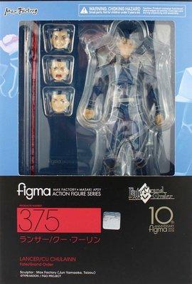 日本正版 figma Fate/Grand Order FGO Lancer 庫丘林 庫夫林 公仔 模型 日本代購