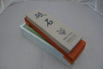 附發票*東北五金*專業高品質 高級刀石(附座)(5000#) 磨刀石 研磨石 砥石 磨石 LT-252 優惠特價!