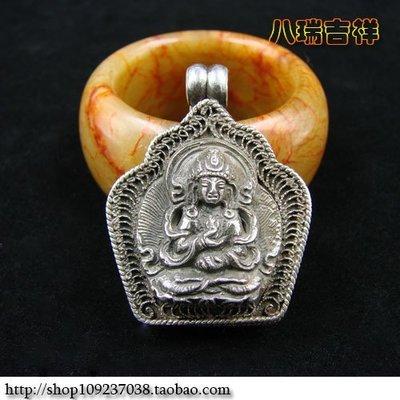 尼泊爾手工制作925純銀金剛薩埵佛像嘎烏盒吊墜掛墜護身符