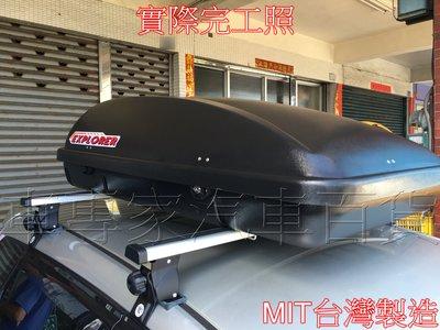 BIG TIIDA ITIIDA C12 五門 5門 車頂架 行李架 橫桿 置物架 旅行架 車頂箱 車頂廂 露營 日產
